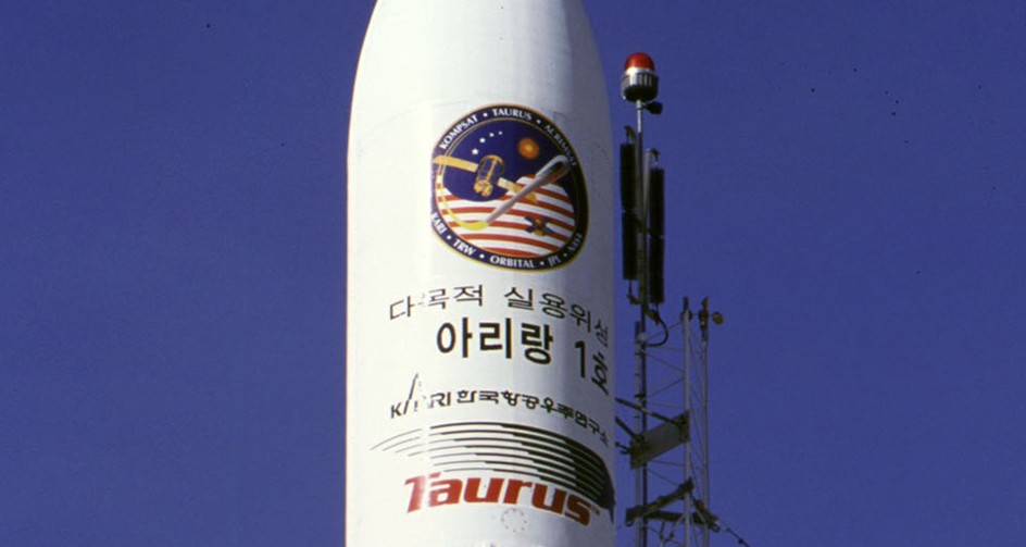 Korea Multi-Purpose Satellite (Arirang) 1_04.jpg