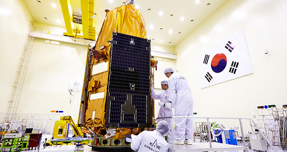 Korea Multi-Purpose Satellite (Arirang) 3A_04.jpg