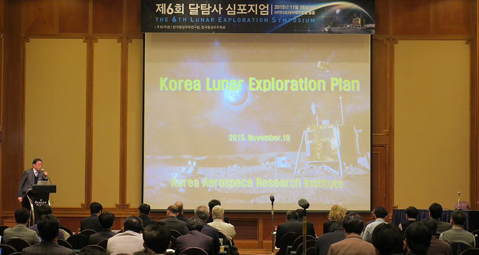 Cooperative Fusion Research on Lunar Exploration_02.jpg